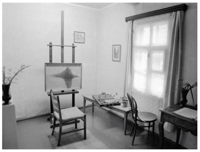 Ciurlionis meno studija ir darbas Ramybe